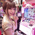 アキラ 結婚 美原 倖田柚希が結婚を発表!! 結婚相手やカップサイズは!?引きこもっていた過去を告白!!