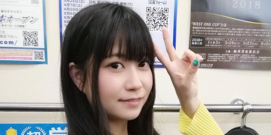 大島 麻美 プロ 雀 士
